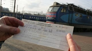 Повернення квитків на потяг онлайн - через сайт Укрзалізниці(, 2017-04-28T21:16:25.000Z)