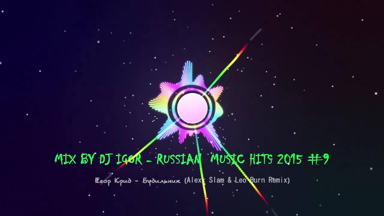 Mix by DJ Igor   Russian  Music Hits 2015 (#9)
