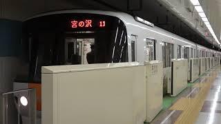 [60fps]札幌市営地下鉄東西線 回送 宮の沢駅 Sapporo Municipal Subway Tozai-line Miyanosawa-sta.