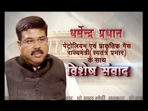 Do Saal, Modi Sarkar: Promo of Special interview with Union Minister Dharmendra Pradhan