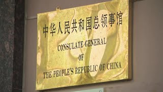 Houston Chinese consulate closed