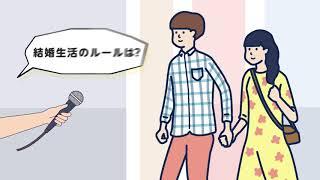 TOKYO ふたり 100 Stories~いろんな夫婦、集まれ~