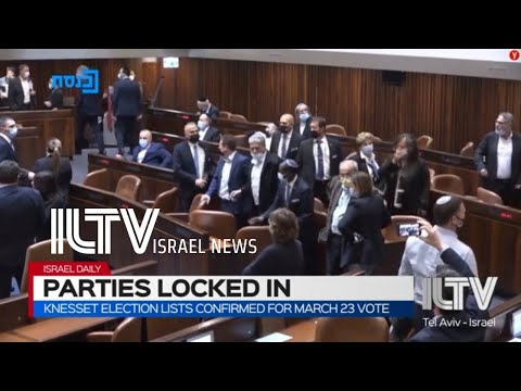 Knesset Election Lists Confirmed For March 23 Vote