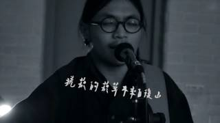 美秀集團 Amazing Show-捲菸【Official Music Video】