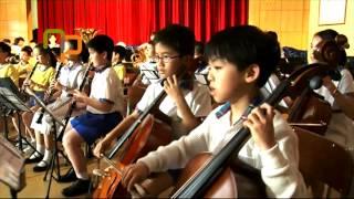 Publication Date: 2012-08-09 | Video Title: 黃埔宣道小學宣傳片