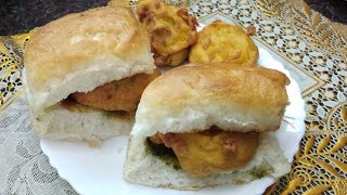 Batata Wada Recipe | Ramzan Special Recipe | Ghare's kitchen