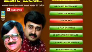 Folk Songs Hogu Manase | Yashawantha Halibandi | Kannada Songs
