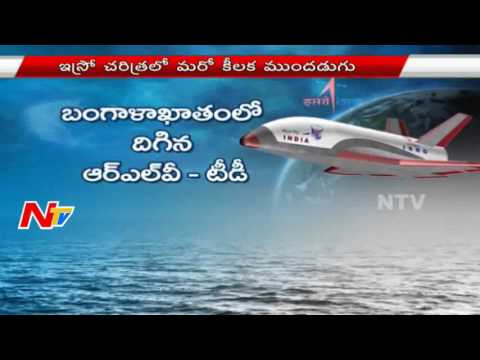 ISRO Successfully Launches Reusable Space Shuttle || NTV