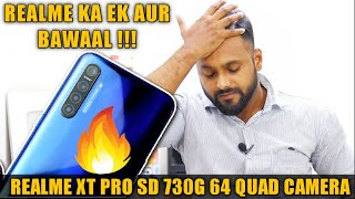 Rollback Android PIE To Android Oreo | Asus Max Pro M1 | No