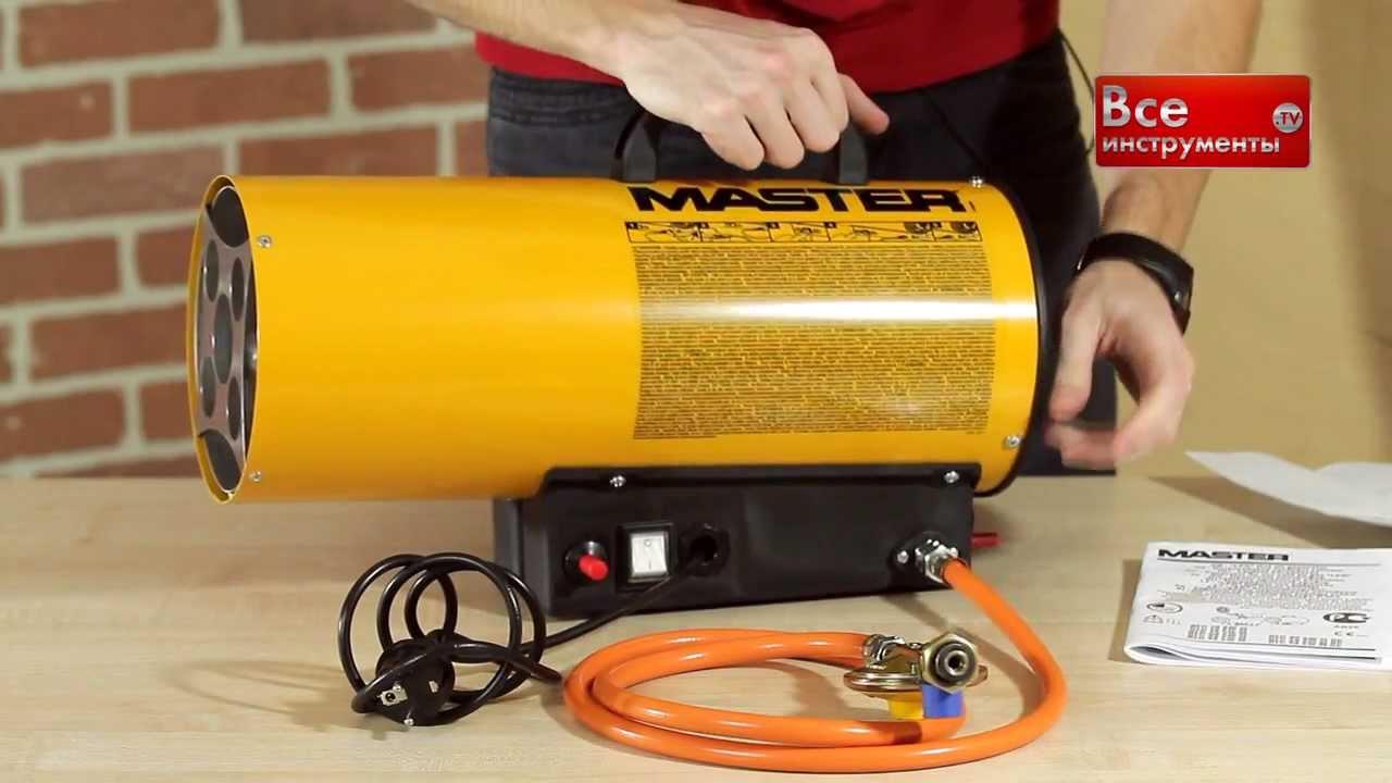 Газовые тепловые пушки инструкция