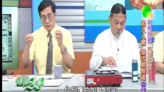 Repeat youtube video 健康2.0: 潘念宗 江守山 石棉致癌 無所不在 2015-08-08