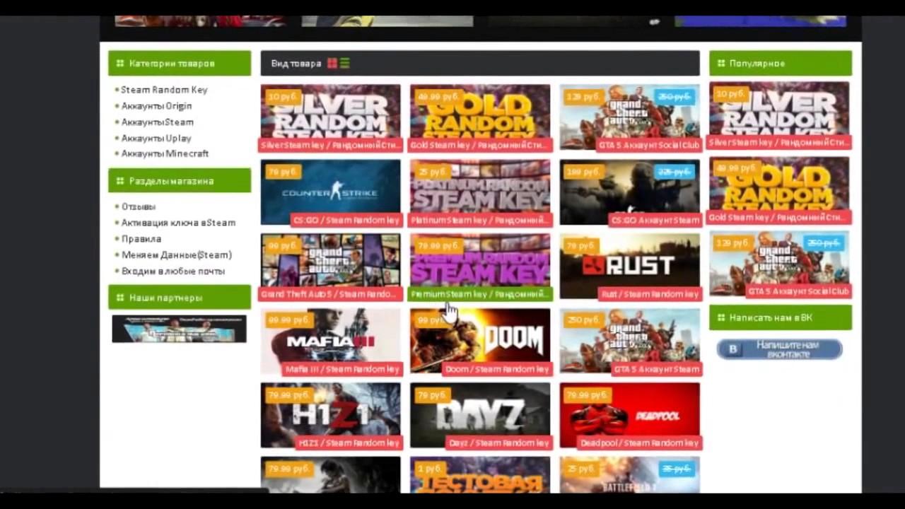 rust купить ключ steam дешево 50 руб - YouTube