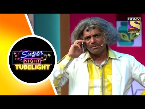 Dr. Gulati Performs An Operation On Salman Khan – Part 2 -Super Night with TUBELIGHT – 17th June