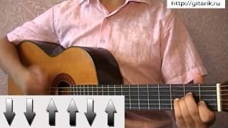 Алексей Маклаков - Тополя разбор, на гитаре
