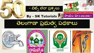 Download New Telangana State Policies-2018#SK Tutorials Mp3 and Videos