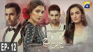 Yaariyan - EP 12 - 28th June 2019 | HAR PAL GEO Dramas