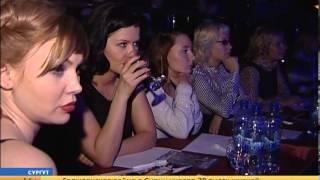 СЮЖЕТ Конкурс красоты, моды и талантов Мистер киндер Сургут 2012