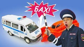 Трансформеры и игры для мальчиков   Биск и полицейские машинки   Инспектор Фёдор в Автомастерской.