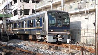 [検査明け]207系Z5編成+S41編成定期回送 京橋駅発車(@新喜多踏み切り)