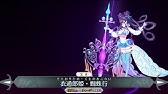 ライダー 紫式部