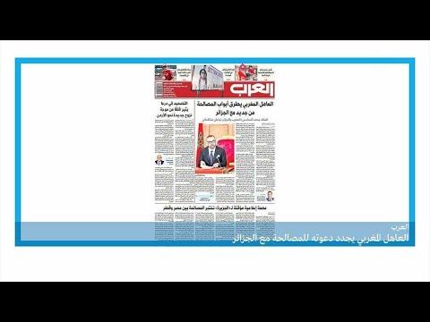 ...العاهل المغربي يجدد دعوته للمصالحة مع الجزائر فكيف س  - نشر قبل 3 ساعة