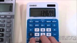CASIO 本格実務電卓JS-20DB 早打ち(キーロールオーバー)比較