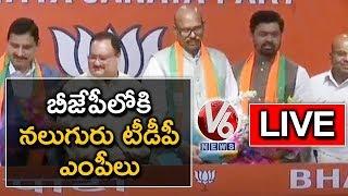 TDP Rajya Sabha MPs Press Meet Live | V6 News