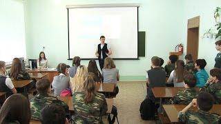 В школе №9 прошли «Уроки добра»