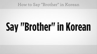 "How to Say ""Brother"" 