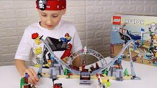 LEGO 31084 CREATOR Ship Ride
