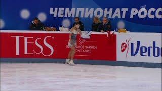 Alina Zagitova Russian Nationals 2019 SP Practice POTO