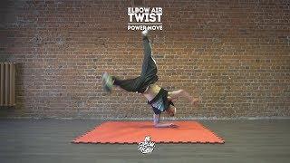 "18. Elbow air (Twist) | Видео уроки брейк данс от ""Своих Людей"""