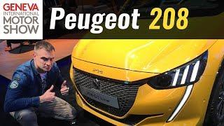 Новый Peugeot 208 в Женеве