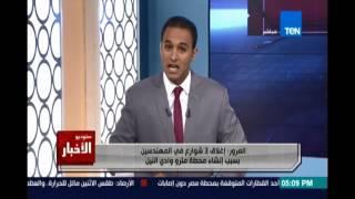 المرور: إغلاق 3 شوارع في المهندسين بسبب إنشاء محطة مترو وادي النيل