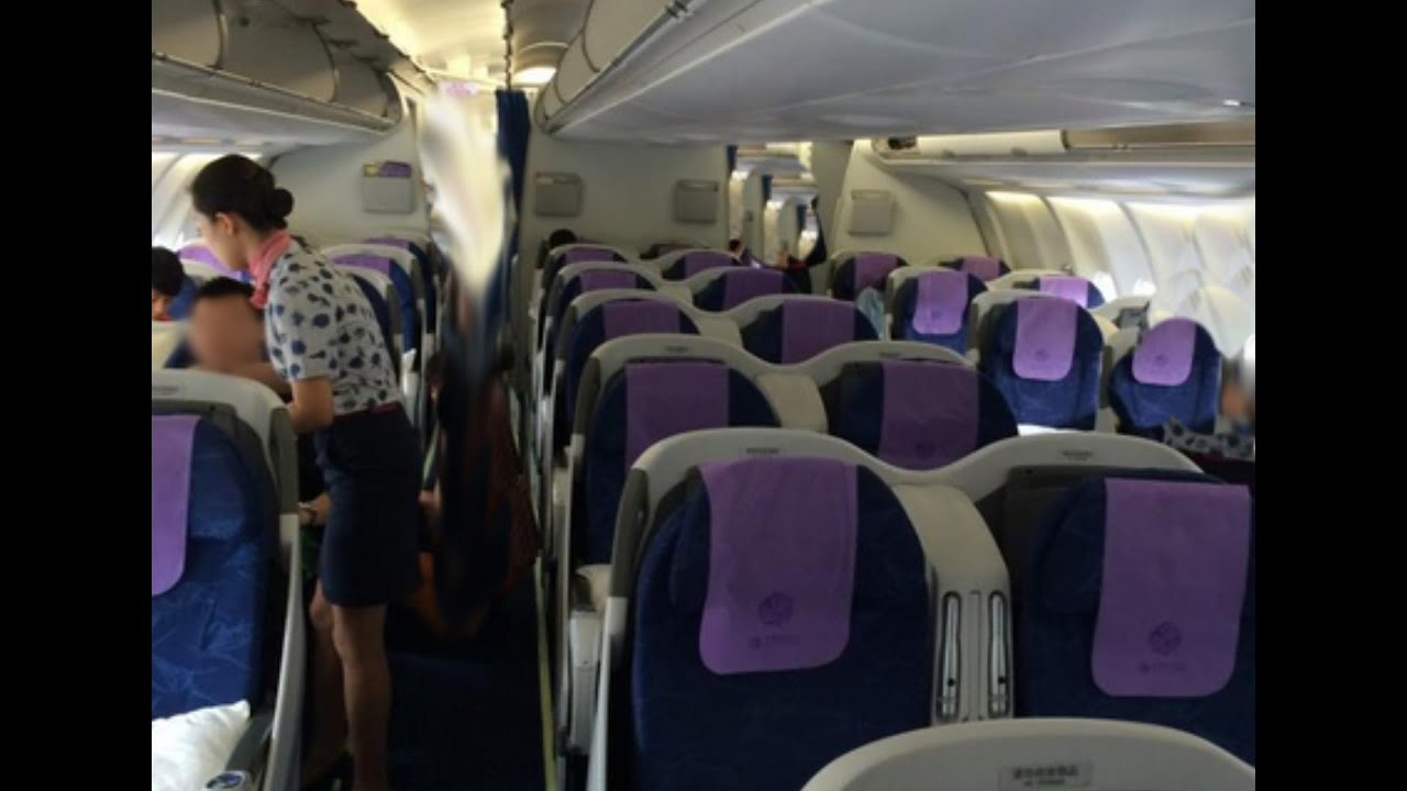 China Eastern Airlines A330 SKYTEAM Business Class ... |Chinese Merchant Class