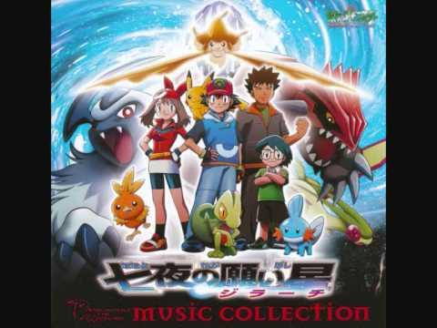 Pokémon Movie06 BGM - Advance Adventure ~To Faunz (Forina)!!~