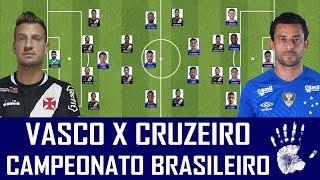 PRÉ-JOGO: VASCO X CRUZEIRO - BRASILEIRÃO