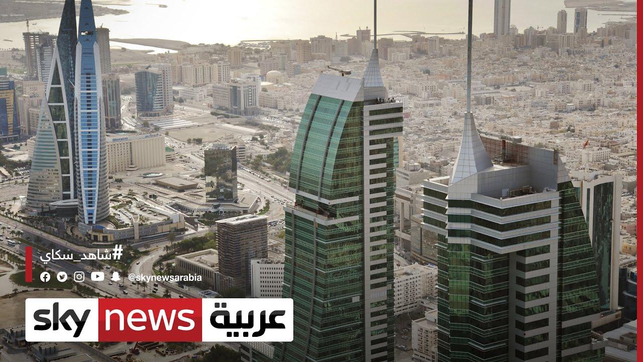 دعم الشركات الصغيرة والمتوسطة مفتاح التعافي لاقتصاد البحرين  - نشر قبل 11 ساعة