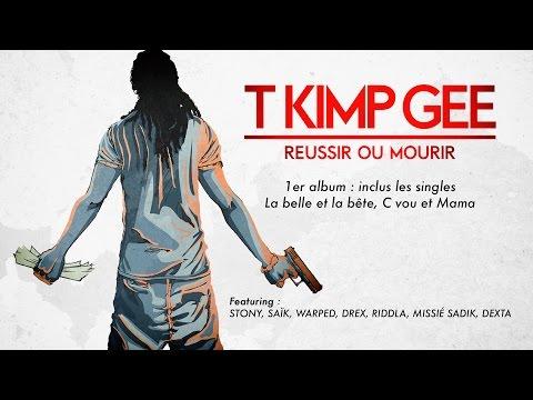 T KIMP GEE - Jé Aw [Audio Officiel 2017]