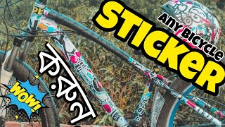 Gambar cover Bicycle Sticker Installation  || How To Make Custom Sticker For Any Bicycle & Bike !!!