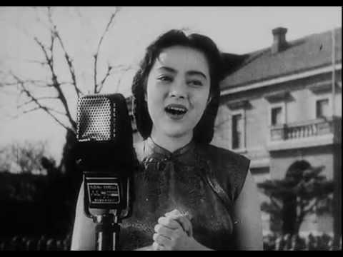 Shirley Yamaguchi in 'Dear Soldier' 1944 山口淑子