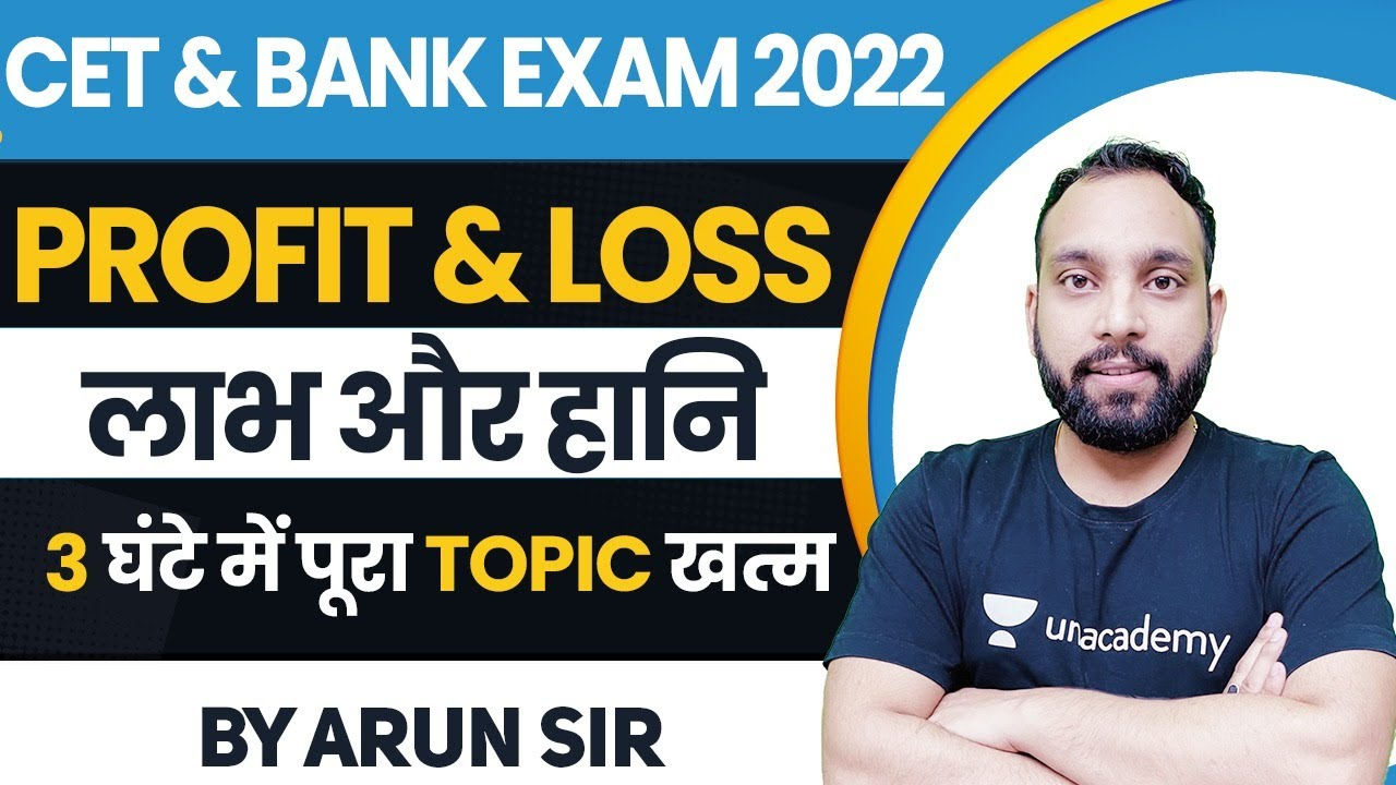 Profit and Loss   लाभ और हानि   Best Shortcut Tricks   How to Solve Profit & Loss Questions