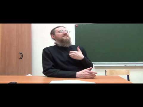 Беседы на слова Симеона Нового Богослова Слово 1