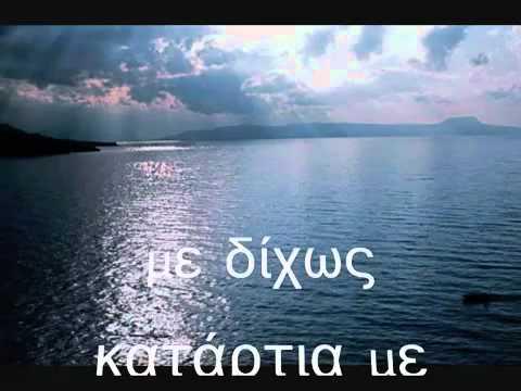 Spasmeno-Karavi-Dimitris Mpasis.mp4
