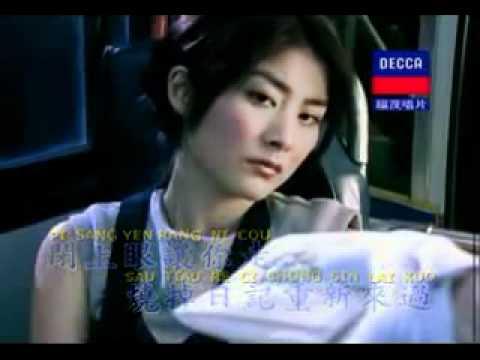 Ci She Pen (Kelly Chen).flv