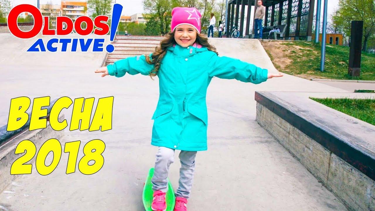 Зимний комбинезон «Ариил» Oldos Active - YouTube