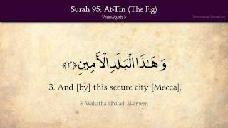 Quran: 95. Surah At-Tin (The Fig): Arabic and English translation HD