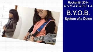 Audrey & Kate Play ROCKSMITH #736 - B.Y.O.B - System of a Down ロックスミス