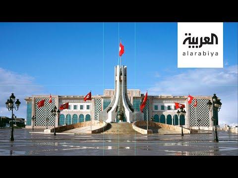 تشكيل حكومة تونس يصطدم بـ-رفض الإخوان-  - 01:57-2020 / 8 / 4