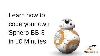 كم Sphero BB-8 في 10 دقائق